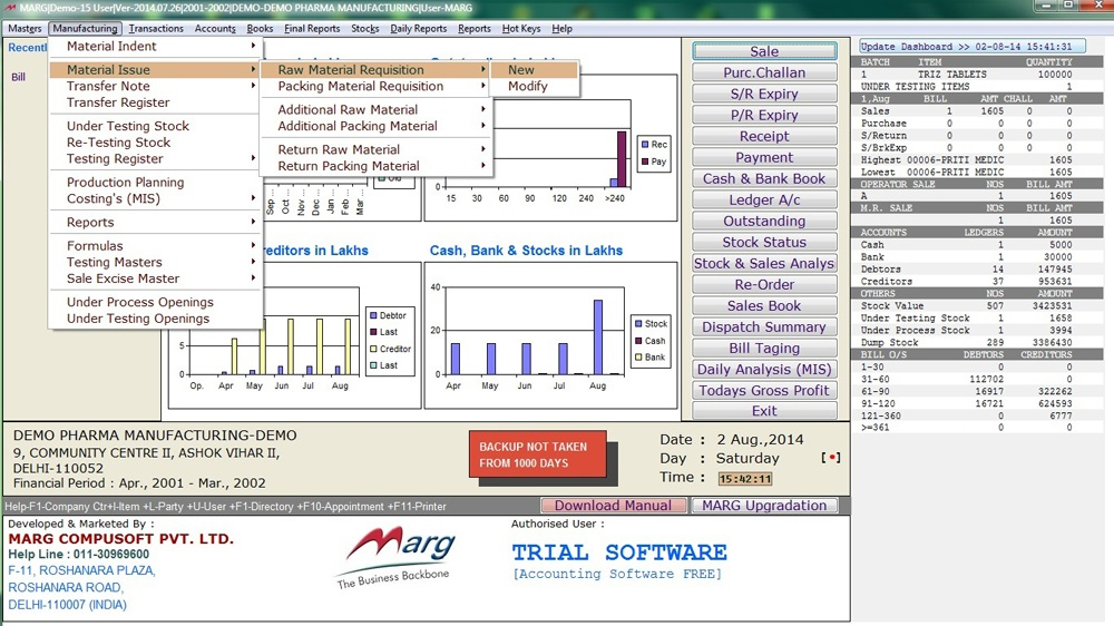 Pharmaceutical/Process Manufacturing Software